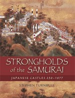 Strongholds of the Samurai