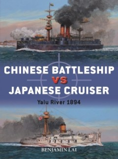 Chinese Battleship vs Japanese Cruiser