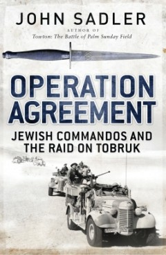 Operation Agreement