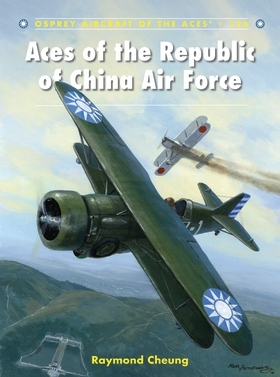Aces of the Republic of China Air Force Cover